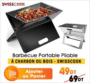 Barbecue SWISSCOOK pas cher en Tunisie -en promotion