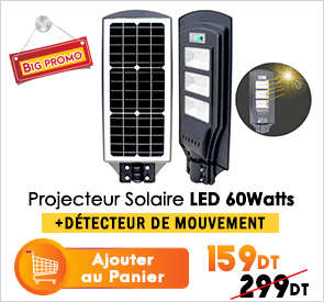Lampadaire Projecteur Solaire Avec Détecteur De Mouvement 60W 120LED