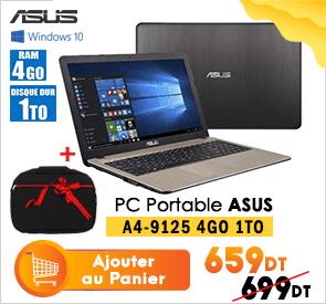 PC Portable ASUS X540BA-NR530T AMD A4-9125 4Go 1To + Sacoche GRATUIT