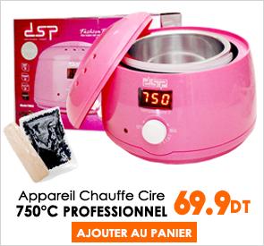 Appareil Chauffe Cire DSP Last price tunisie