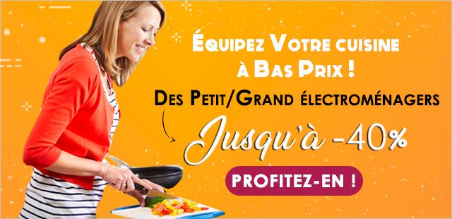 Promo électroménager chez Last price Tunisie à bas prix