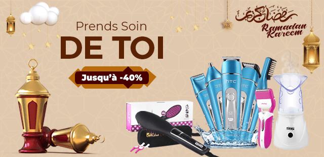 Produits hygiènes en ligne en tunisie