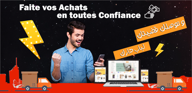 vente en ligne en tunisie