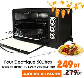 our Electrique 50Litres Chaleur Tournante