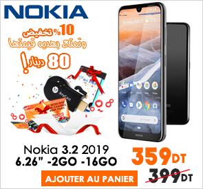 Smartphone Nokia 3.2 2019 2Go 16Go Noir + Anycast + IPTV 15Mois